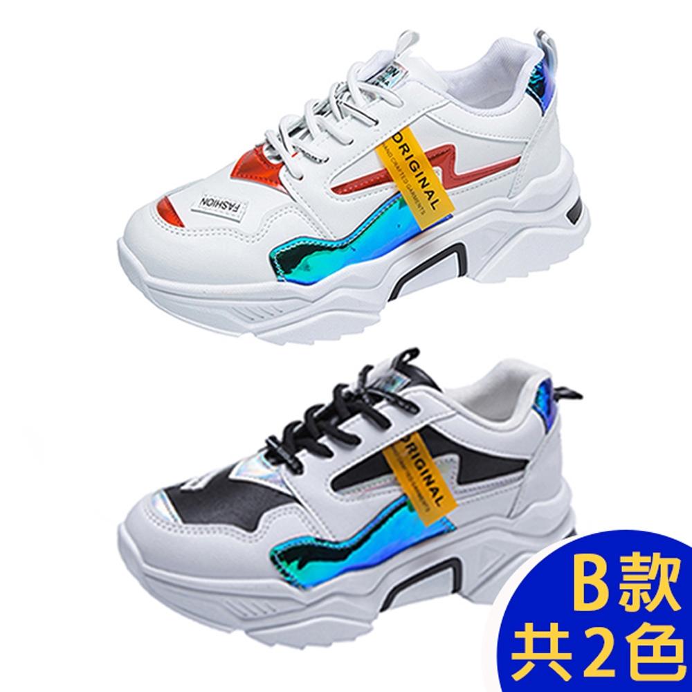 [韓國KW美鞋館]-(預購)瞬好穿接地氣鞋組合休閒鞋老爹鞋運動鞋厚底鞋 (B款-白紅)