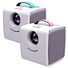 O2 手提式兒童微型投影機
