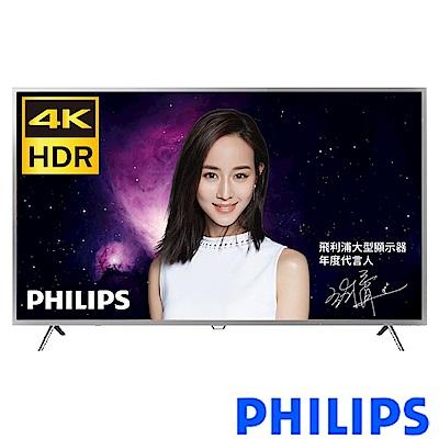 Philips 飛利浦 55型 4K UHD智慧型顯示器 55PUH6073