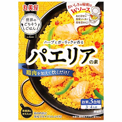 丸美屋 異國廚房-西班牙海鮮燉飯醬(120g)