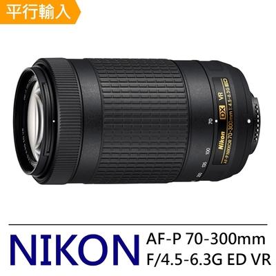 【快】Nikon AF-P DX NIKKOR 70-300MM F4.5-6.3G ED VR*(平行輸入-彩盒)