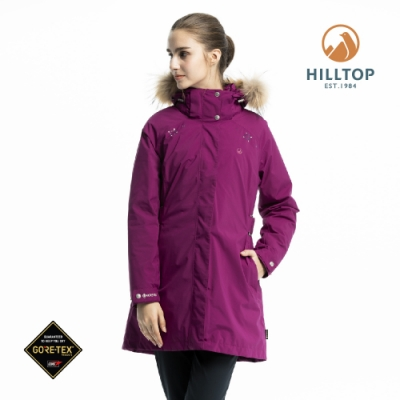 【hilltop山頂鳥】女款GORE-TEX二合一羽絨長大衣F21F80紫紅