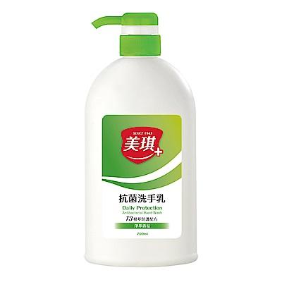 美琪 抗菌洗手乳 淨萃青桔 700ml