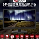【CHICHIAU】HIKVISION海康威視 24吋LED工業級專業液晶螢幕顯示器-監控專用(DS-D5024FC) product thumbnail 1
