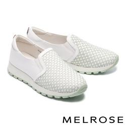 休閒鞋 MELROSE 率性混搭編織造型全真皮厚底休閒鞋-綠