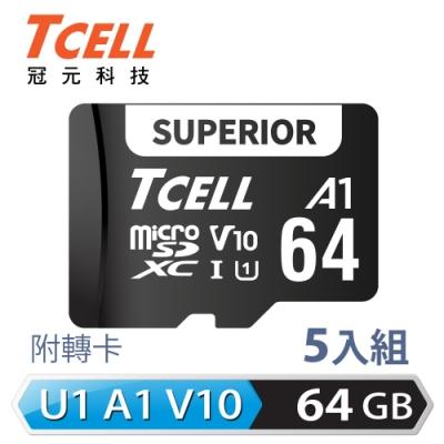TCELL冠元 SUPERIOR microSDXC UHS-I(A1)U1 V10 100MB 64GB 記憶卡 (5入組)