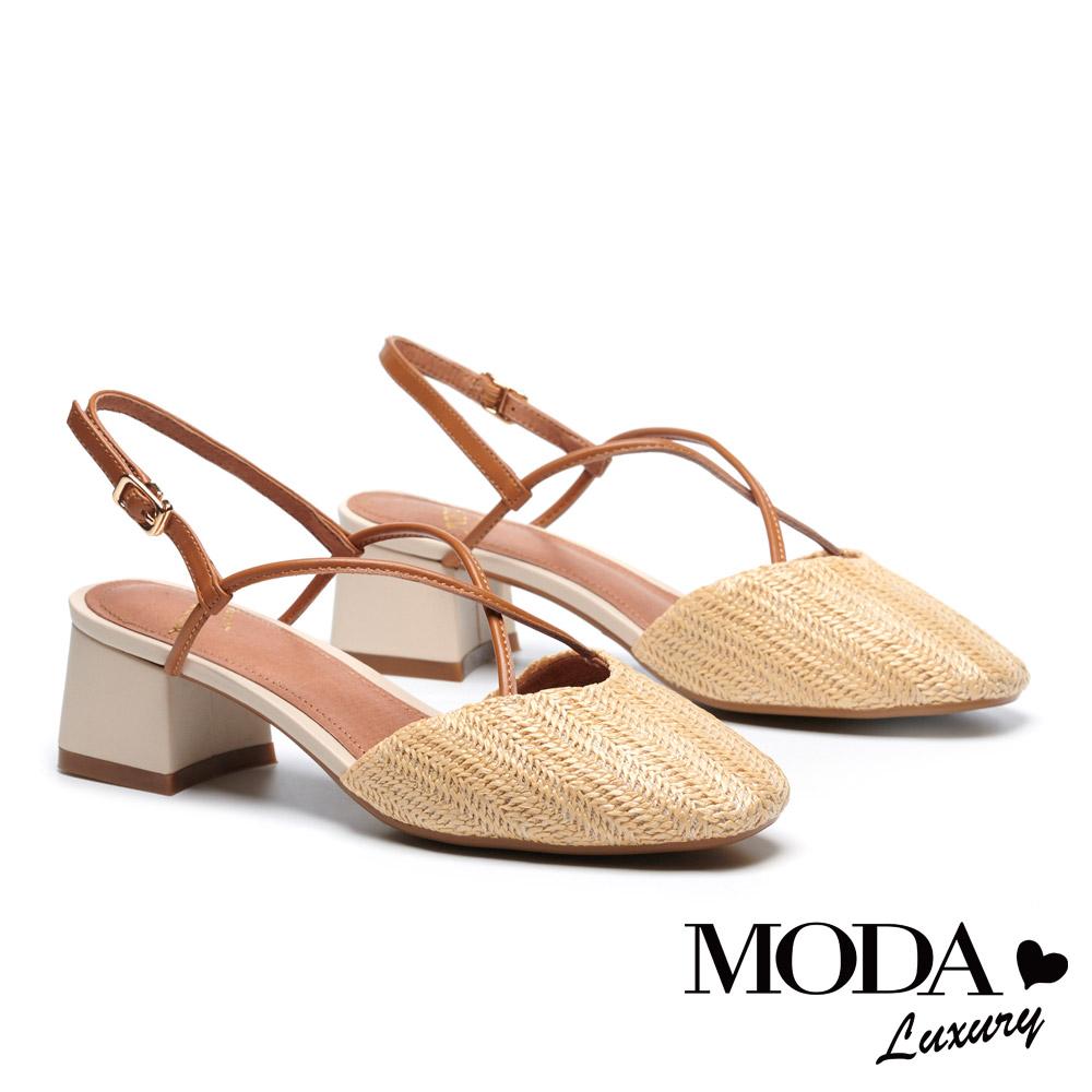涼鞋 MODA Luxury 淡雅清新草編交叉牛皮繫帶高跟涼鞋-米