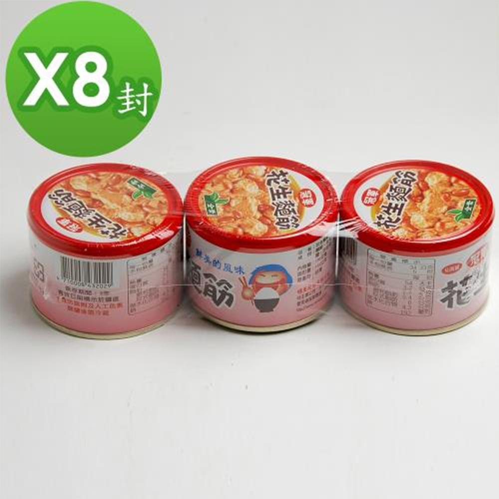 冠軍 花生麵筋24入 (170g/罐)