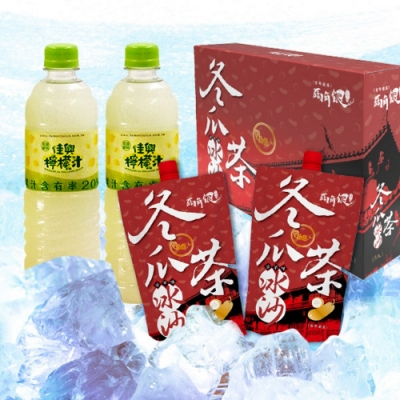 兩角銀冬瓜茶x佳興 冬瓜茶冰沙(5包)x2盒+檸檬汁(600mlx2瓶)