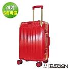 義大利BATOLON  29吋  星月傳說TSA鎖PC鋁框箱/行李箱 (5色任選)
