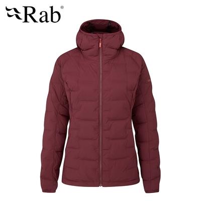 【RAB】Cubit Stretch Down Hoody 保暖羽絨連帽外套 女款 深石楠 #QDB31