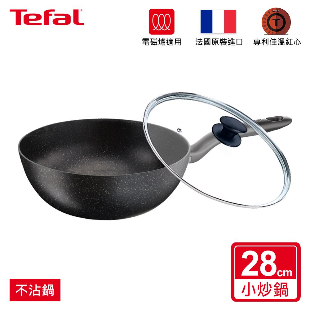 Tefal法國特福 大理石系列28CM不沾小炒鍋+玻璃蓋