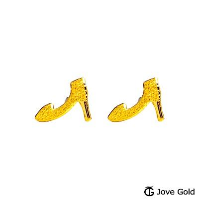 Jove gold 灰姑娘黃金耳環