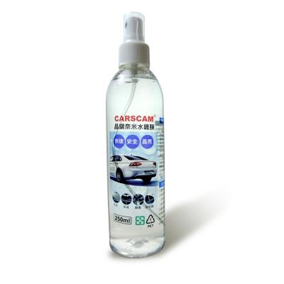 CARSCAM行車王 晶鑽奈米水鍍膜(250ml)-4入