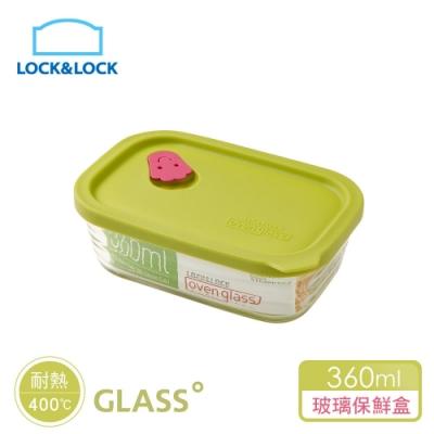 樂扣樂扣 矽膠上蓋耐熱波浪玻璃保鮮盒/長方形360ml/綠色(快)