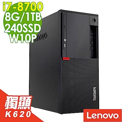 Lenovo M920T i7-8700/8G/1T+240SSD/K620/W10P