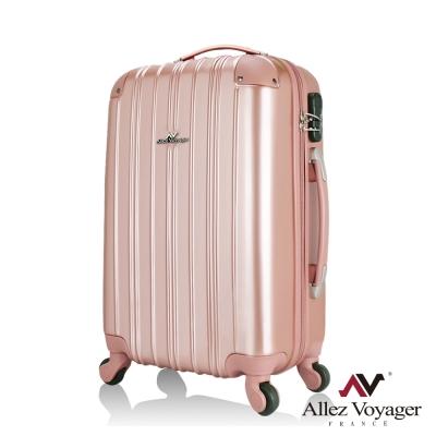 法國奧莉薇閣 24吋行李箱 PC耐壓硬殼旅行箱 國色天箱(玫瑰金)