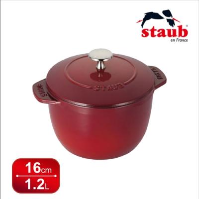 法國Staub 琺瑯鑄鐵飯鍋 16cm 櫻桃紅