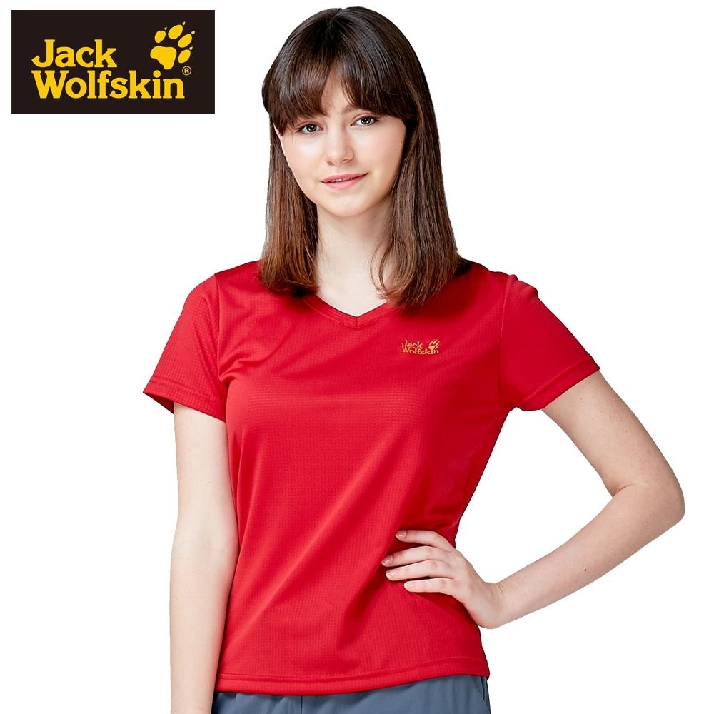 【Jack Wolfskin 飛狼】女 V領透氣短袖排汗衣『深紅』