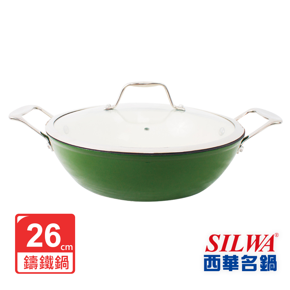 SILWA西華 琺瑯彩雙耳炸煮鍋26cm-綠色