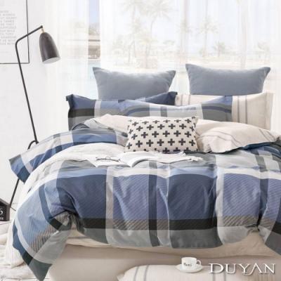 DUYAN竹漾-100%精梳純棉-雙人加大床包三件組-湛藍之約 台灣製