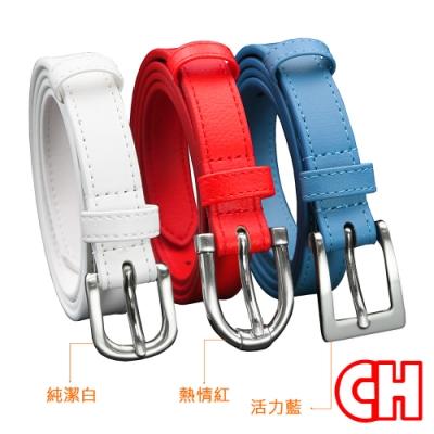 CH-BELT亮麗俏皮細版曲線流行女生腰帶皮帶(多色)