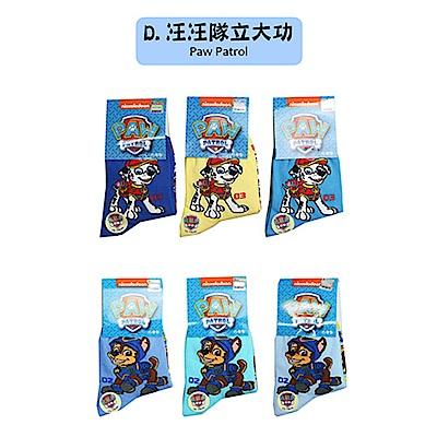 (任選)台灣製造卡通短襪1雙(汪汪隊立大功19-21cm)