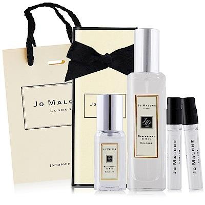 Jo Malone 黑莓子與月桂葉香水30ml+9ml+1.5mlX2贈品牌提袋