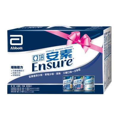亞培 安素綜合口味禮盒(237ml x8入)(原味不甜3入、香草少甜3入、草莓少甜2入)