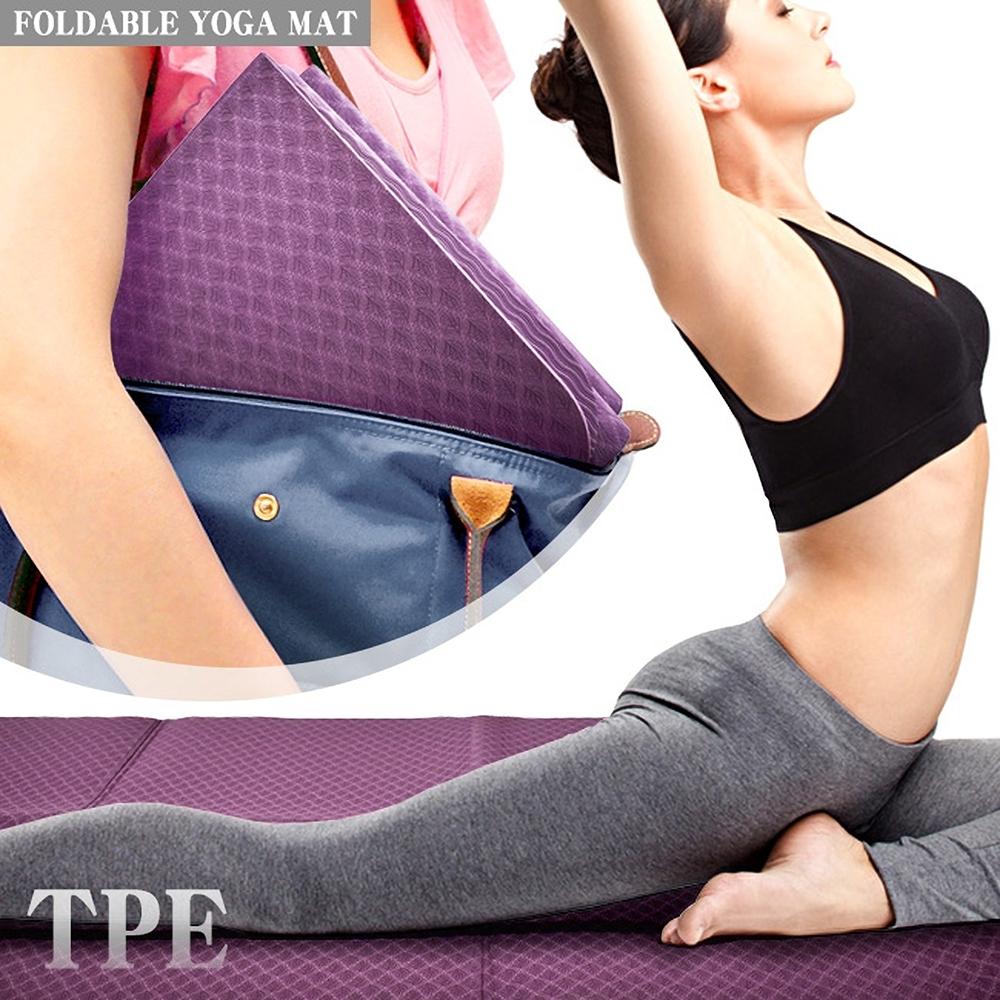 輕巧摺疊TPE瑜珈墊 (可折疊式運動墊/收納健身瑜伽墊/豆干式軟墊睡墊/訓練止滑墊防滑墊地墊子)