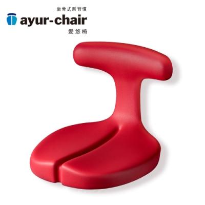 愛悠椅 Ayur-chair 美背椅墊_紅(701010016)