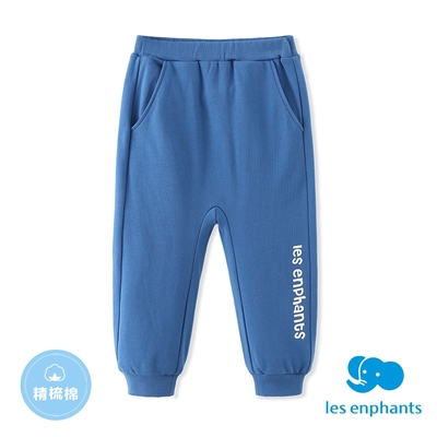 【麗嬰房】EASY輕鬆系列  小童長褲-藍色(86cm~130cm)