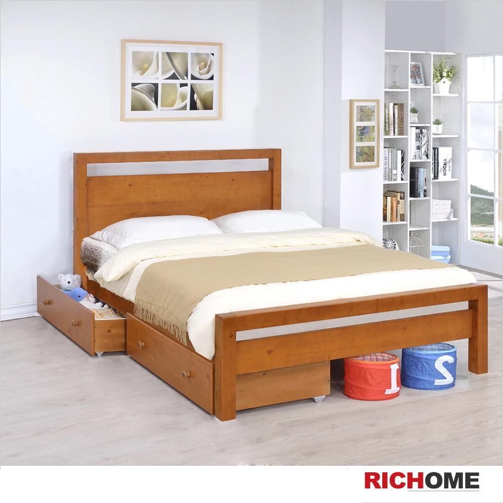 RICHOME 上野雙人床(附雙抽屜)