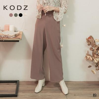 東京著衣-KODZ 非買不可坑條打摺設計修身寬褲