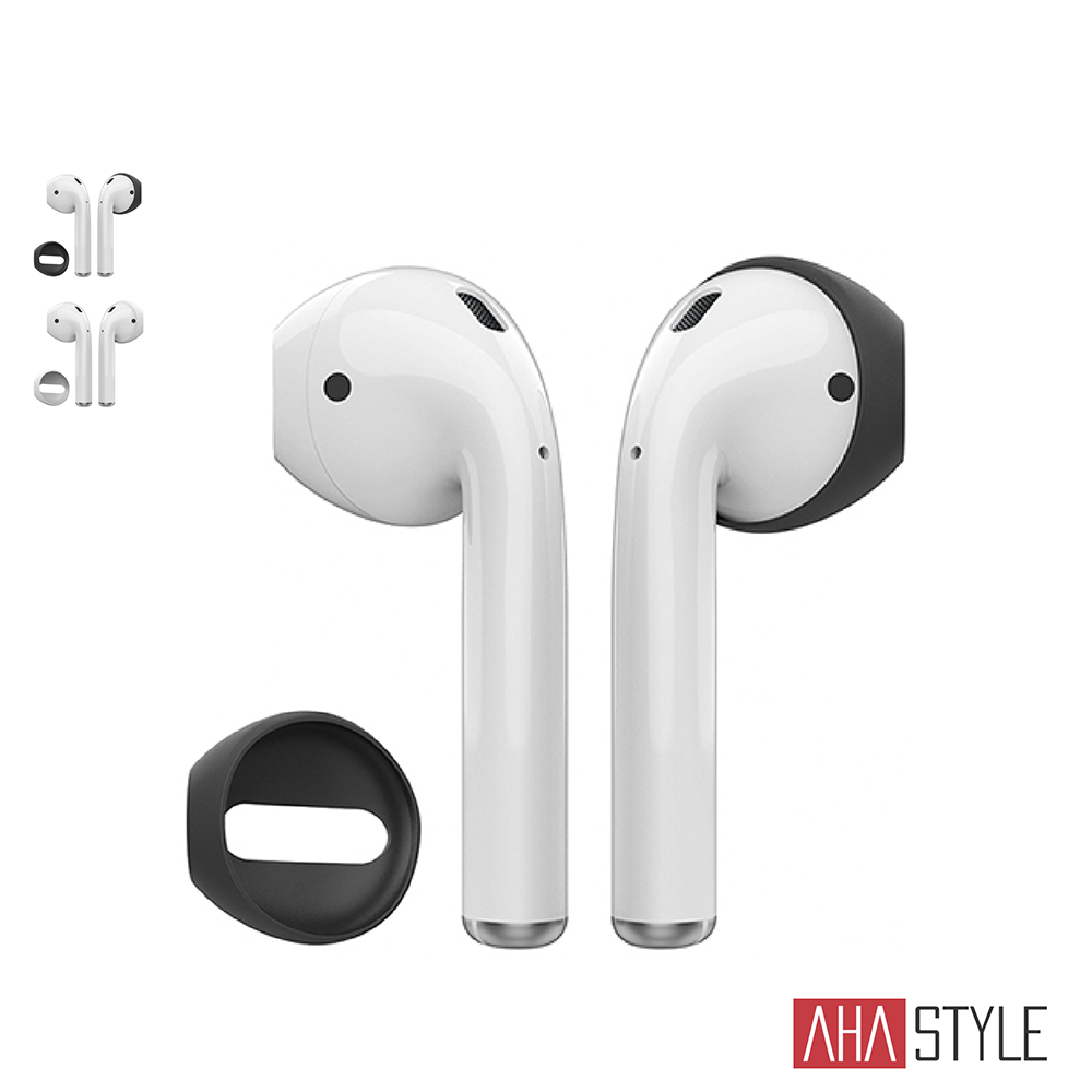 AHAStyle AirPods 超薄防滑耳機套(可收納進充電盒)
