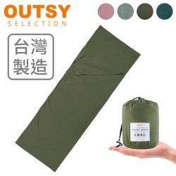 【OUTSY】台灣製純棉便攜旅行質感條紋格紋睡袋內套