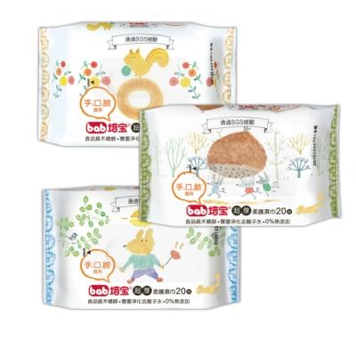 培寶超厚柔護濕巾(手口臉適用)20抽x1包(隨機出貨)