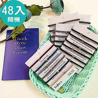 團購-48入-Hera-赫拉-簡易彩色系金珠髮圈4