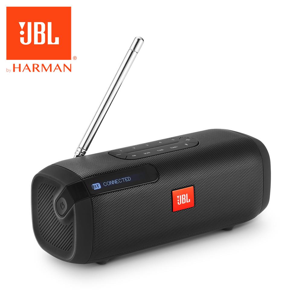 JBL Tuner FM 便攜式FM藍牙喇叭