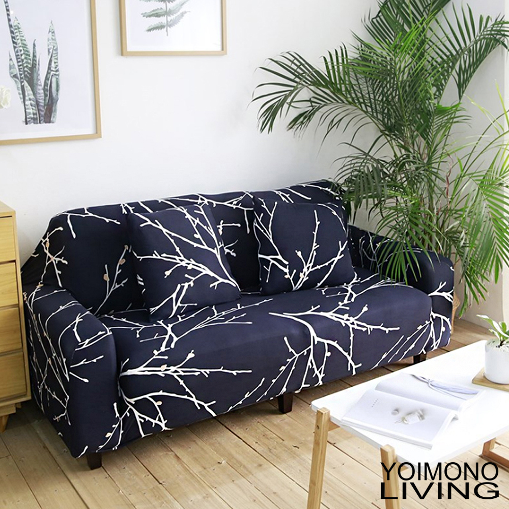 YOIMONO LIVING「印象風情」彈性沙發套(銀柳3人座)