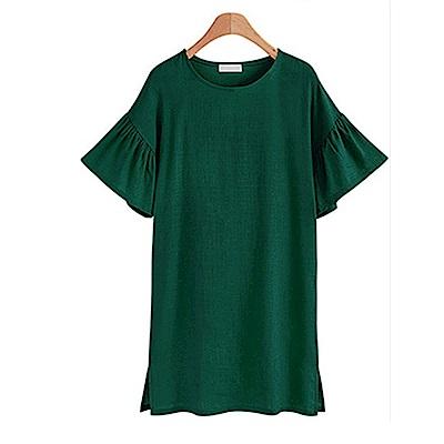 【KEITH-WILL】荷葉修身素雅洋裝