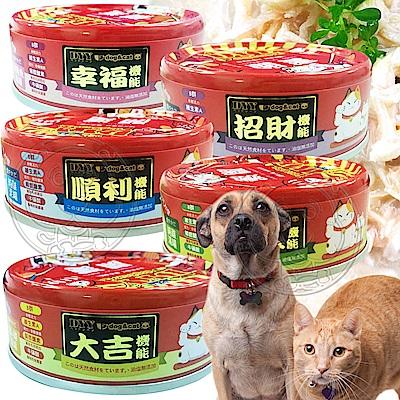 dyy天然顧健康開運主食貓罐純雞肉鮪魚湯罐肉泥85g*48罐