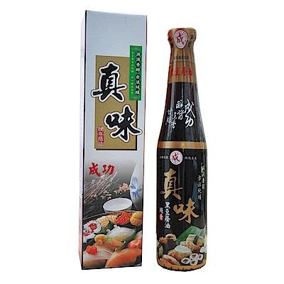 成功醬油 真味黑豆蔭油 420ml*4