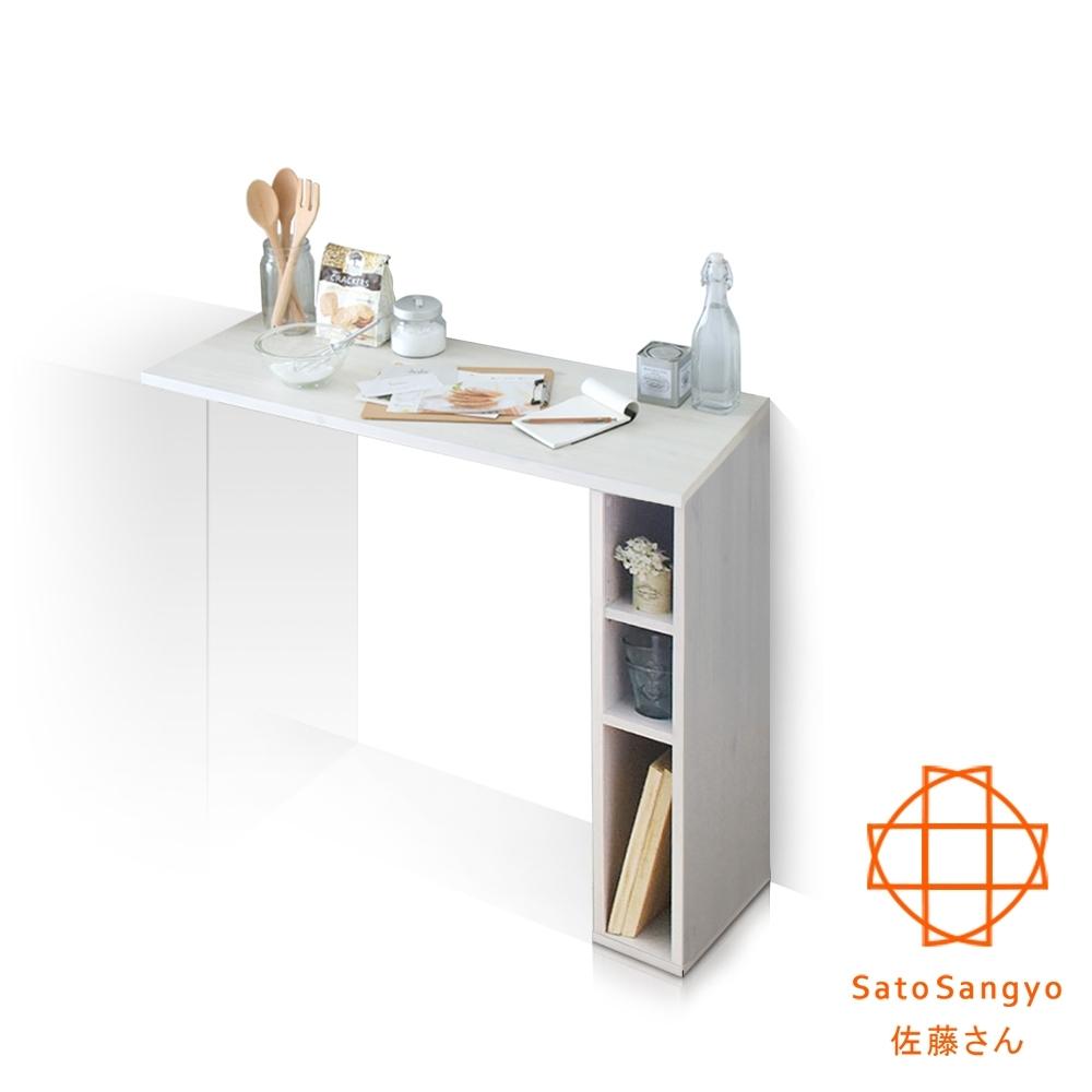 Sato_LUFFY映日浮光三格吧檯伸縮桌‧幅103cm