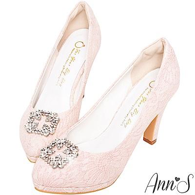 Ann'S幸福戀曲-方形鑽扣手工蕾絲防水台高跟婚鞋-粉
