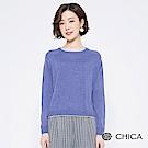CHICA 繽紛樂園羊毛混紡圓領針織衫(2色)