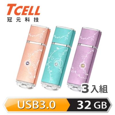 TCELL 冠元-USB3.0 32GB 絢麗粉彩隨身碟(三入組)
