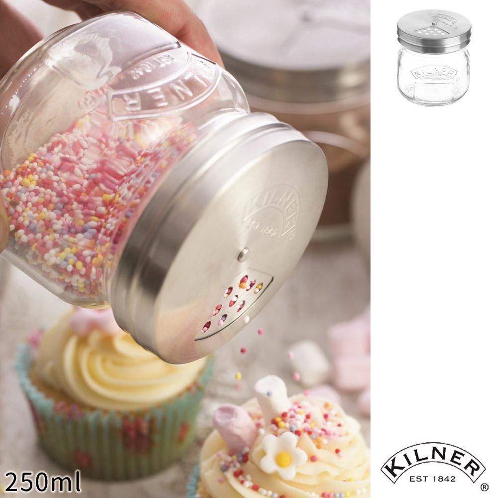 KILNER 調味料玻璃罐250ML4入組