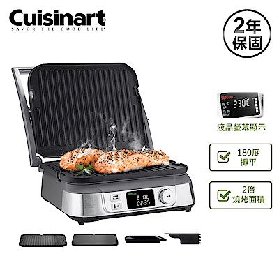 Cuisinart 液晶溫控多功能煎烤盤