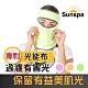 【SUN SPA】真 專利光能布 UPF50+ 遮陽防曬 濾光頭套面罩(光療口罩 輕薄透氣 抗UV防紫外線涼感) product thumbnail 2